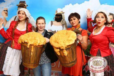 Закрытие 205-го фестиваля живого пива «Октоберфест», 3 октября 2015 - Ресторан «Максимилианс» Казань - 05
