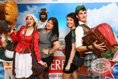 Закрытие 205-го фестиваля живого пива «Октоберфест», 3 октября 2015 - Ресторан «Максимилианс» Казань - 07