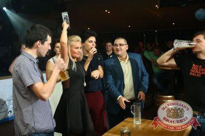 Закрытие 205-го фестиваля живого пива «Октоберфест», 3 октября 2015 - Ресторан «Максимилианс» Казань - 15