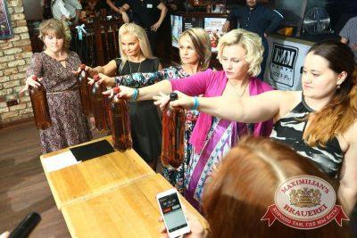 Закрытие 205-го фестиваля живого пива «Октоберфест», 3 октября 2015 - Ресторан «Максимилианс» Казань - 19