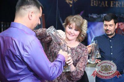Закрытие 205-го фестиваля живого пива «Октоберфест», 3 октября 2015 - Ресторан «Максимилианс» Казань - 21