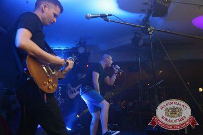 Закрытие 205-го фестиваля живого пива «Октоберфест», 3 октября 2015 - Ресторан «Максимилианс» Казань - 23