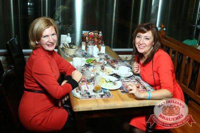 Закрытие 205-го фестиваля живого пива «Октоберфест», 3 октября 2015 - Ресторан «Максимилианс» Казань - 32