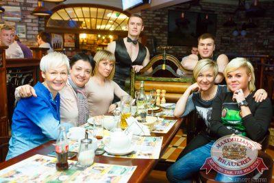 Женские слабости, 12 ноября 2014 - Ресторан «Максимилианс» Казань - 04