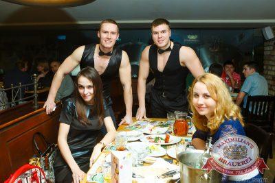 Женские слабости, 12 ноября 2014 - Ресторан «Максимилианс» Казань - 05