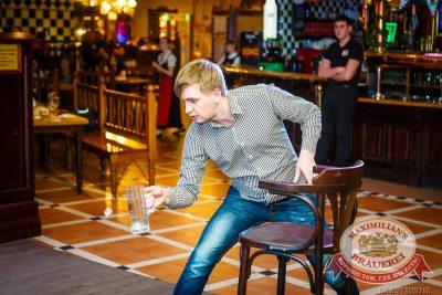 Женские слабости, 12 ноября 2014 - Ресторан «Максимилианс» Казань - 17