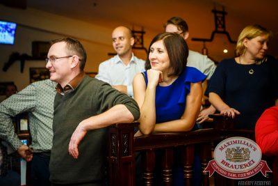 Женские слабости, 12 ноября 2014 - Ресторан «Максимилианс» Казань - 18