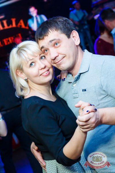 Женские слабости, 12 ноября 2014 - Ресторан «Максимилианс» Казань - 23
