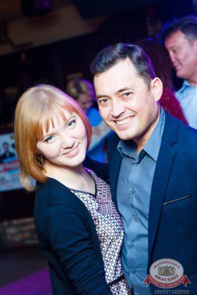 Женские слабости, 12 ноября 2014 - Ресторан «Максимилианс» Казань - 26