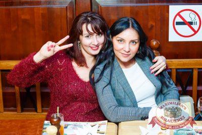 Женские слабости, 12 ноября 2014 - Ресторан «Максимилианс» Казань - 27