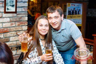 Женские слабости, 12 ноября 2014 - Ресторан «Максимилианс» Казань - 29