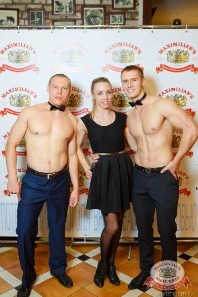 Женские слабости, 15 октября 2014 - Ресторан «Максимилианс» Казань - 04