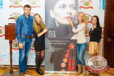 Женские слабости, 15 октября 2014 - Ресторан «Максимилианс» Казань - 05