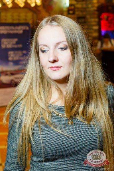 Женские слабости, 15 октября 2014 - Ресторан «Максимилианс» Казань - 10