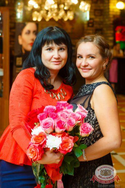 Женские слабости, 15 октября 2014 - Ресторан «Максимилианс» Казань - 11