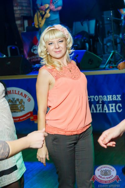 Женские слабости, 15 октября 2014 - Ресторан «Максимилианс» Казань - 29