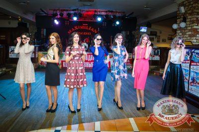Женские слабости, 19 ноября 2014 - Ресторан «Максимилианс» Казань - 02