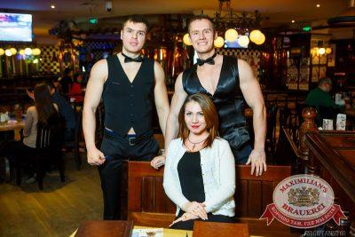 Женские слабости, 19 ноября 2014 - Ресторан «Максимилианс» Казань - 05