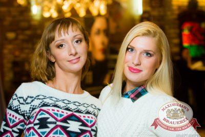 Женские слабости, 19 ноября 2014 - Ресторан «Максимилианс» Казань - 07