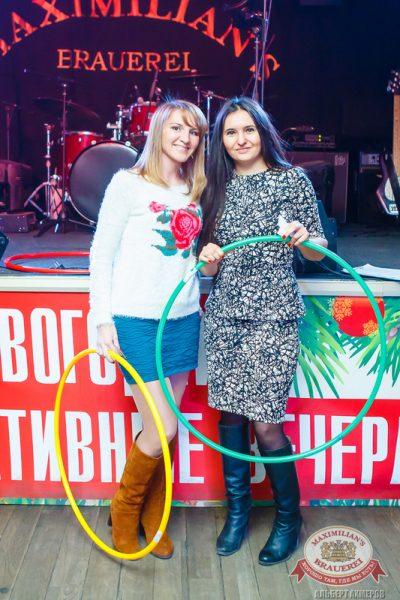 Женские слабости, 19 ноября 2014 - Ресторан «Максимилианс» Казань - 13