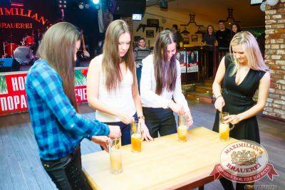 Женские слабости, 19 ноября 2014 - Ресторан «Максимилианс» Казань - 19