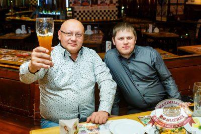 Женские слабости, 19 ноября 2014 - Ресторан «Максимилианс» Казань - 25