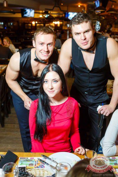 Женские слабости, 22 октября 2014 - Ресторан «Максимилианс» Казань - 04