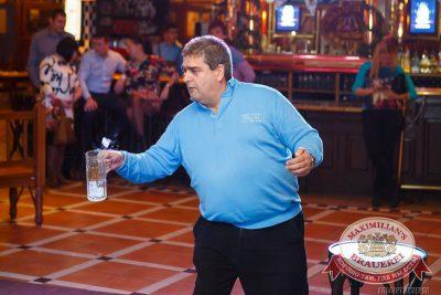 Женские слабости, 22 октября 2014 - Ресторан «Максимилианс» Казань - 14