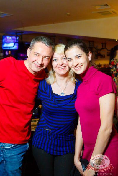 Женские слабости, 22 октября 2014 - Ресторан «Максимилианс» Казань - 18