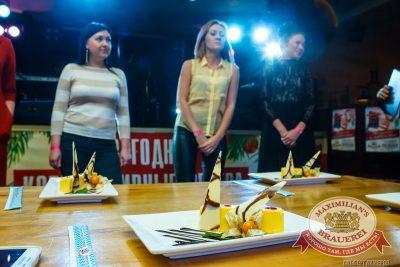 Женские слабости, 5 ноября 2014 - Ресторан «Максимилианс» Казань - 02
