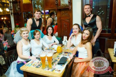 Женские слабости, 5 ноября 2014 - Ресторан «Максимилианс» Казань - 05