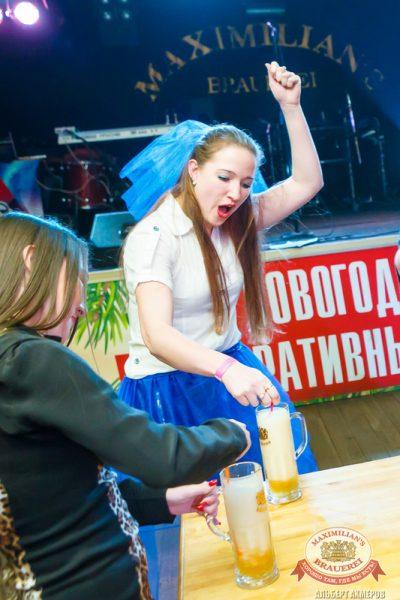 Женские слабости, 5 ноября 2014 - Ресторан «Максимилианс» Казань - 09