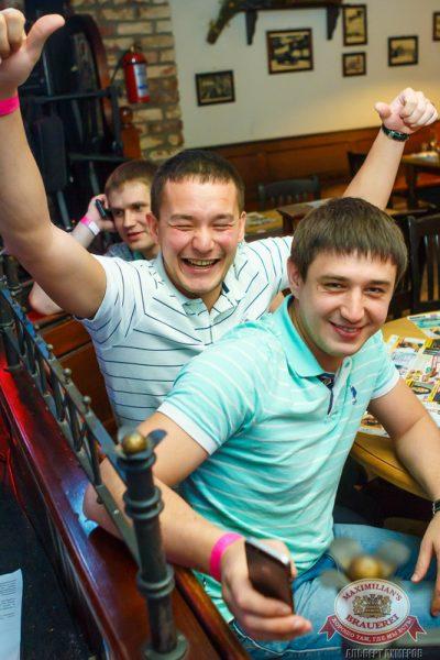 Женские слабости, 5 ноября 2014 - Ресторан «Максимилианс» Казань - 16