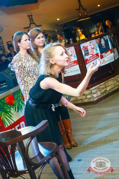 Женские слабости, 5 ноября 2014 - Ресторан «Максимилианс» Казань - 17
