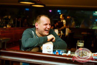 Женские слабости, 5 ноября 2014 - Ресторан «Максимилианс» Казань - 21