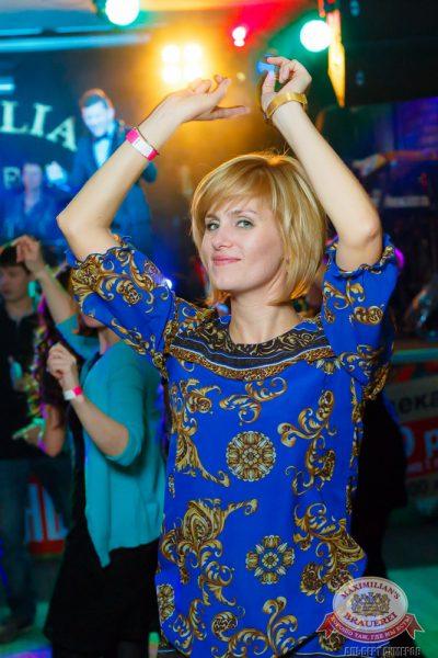 Женские слабости, 5 ноября 2014 - Ресторан «Максимилианс» Казань - 26