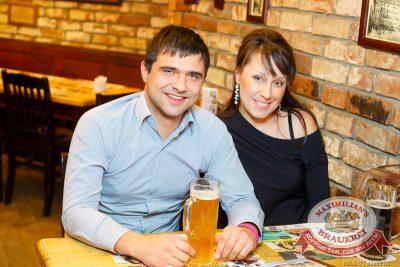 Женские слабости, 5 ноября 2014 - Ресторан «Максимилианс» Казань - 29
