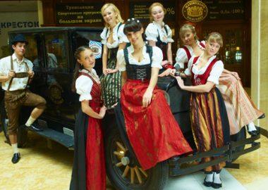 Баварские национальные костюмы