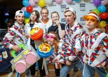 Вечеринка БИМ-Радио: «Мы из90-х», 23июня2018