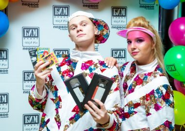 Вечеринка БИМ-Радио: «Мы из90-х», 16августа2019
