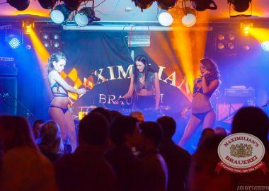 «Дыхание ночи»: DJAlina Jameson (Уфа), 28февраля2014