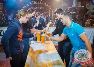 День пивовара, 13июня2015