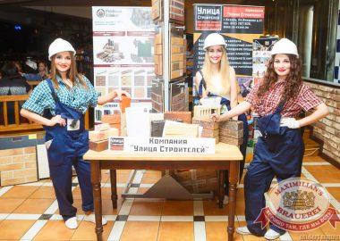 День строителя сВИА «Волга-Волга», 21августа2014