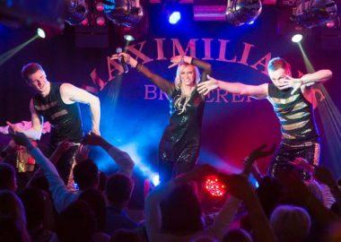 Вечеринка «Диско Millennium XXвека», 17марта2016