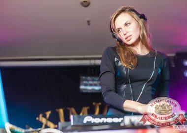 «Дыхание ночи»: DjAmira (Москва), 6июня2014