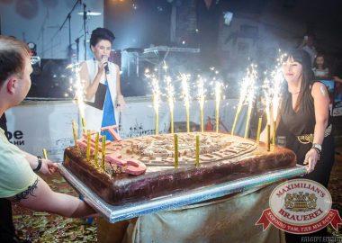 День рождения ресторана. Специальный гость: IOWA, 25июня2015