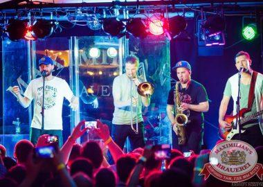 Концерт группы «Uma2rmaH» в«Максимилианс», 28мая2015