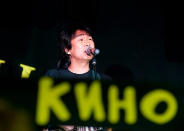Концерт памяти Виктора Цоя, группа «Виктор», 19мая2012