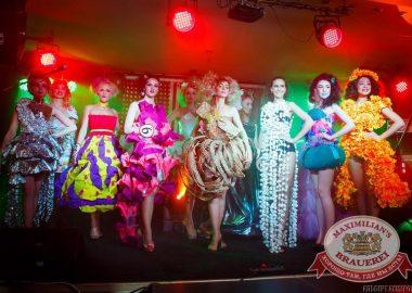 Финал конкурса «Мисс Максимилианс 2015», 9апреля2015