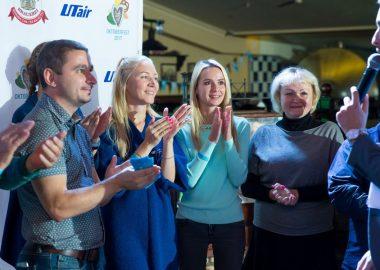 «Октоберфест-2017»: турнир подартсу, 28сентября2017